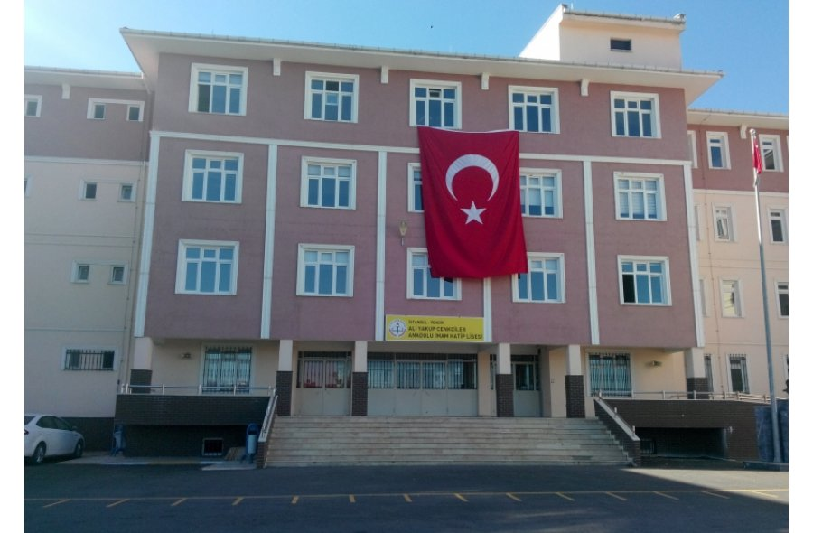 Abdurrahman Gürses Anadolu İmam Hatip Lisesi